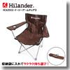 Hilander(ハイランダー) イージーアームチェア3