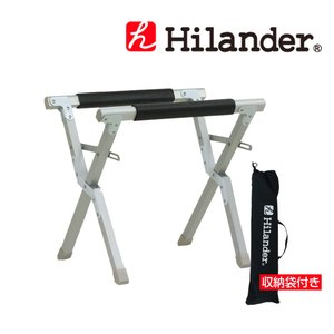 Hilander(ハイランダー) クーラースタンド