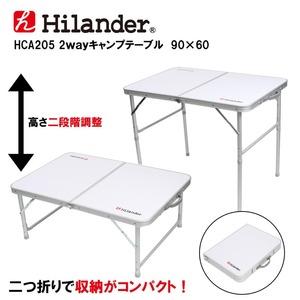Hilander(ハイランダー) 2wayキャンプテーブル 90×60 HCA2005 キャンプテーブル