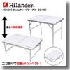 Hilander(ハイランダー) 2wayキャンプテーブル 90×60