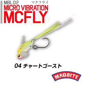 マグバイト(MAGBITE) MCFL..
