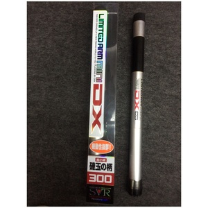 OGK(大阪漁具)リミテッドアームミニDX