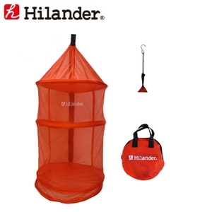 Hilander(ハイランダー) ポップアップドライネット2
