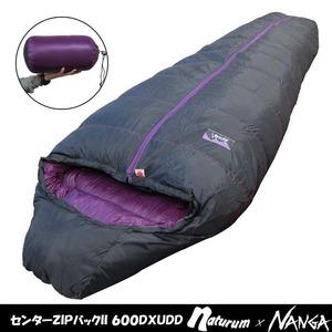 ナンガ(NANGA) センターZIPバック II 600DXUDD【別注モデル】【−10℃〜−22℃対応】