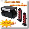 ★バケットマウスBM−7000+ロッドスタンドBM−280 2本組みセット★ 28L ブラック/レッドブラック