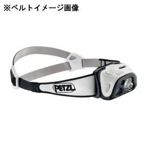 PETZL(ペツル)ティカR+/ティカRXP用スペアバンド