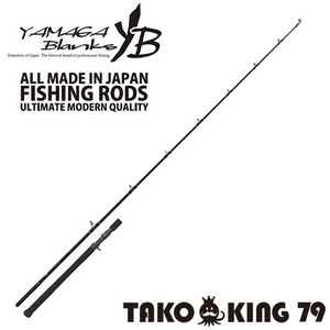 YAMAGA Blanks(ヤマガブランクス) TAKOKING(タコキング) 79