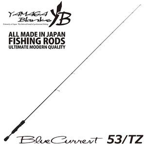YAMAGA Blanks(ヤマガブランクス)Blue Current(ブルーカレント) 53/TZ