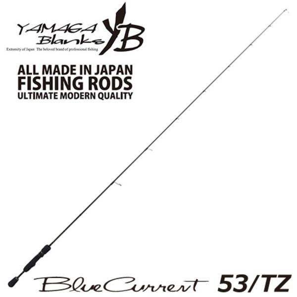 YAMAGA Blanks(ヤマガブランクス) Blue Current(ブルーカレント) 53/TZ 7フィート未満