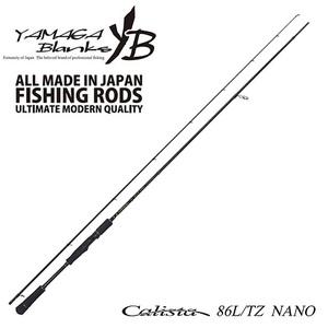 【送料無料】YAMAGA Blanks(ヤマガブランクス) Calista(カリスタ) 86L/TZ NANO