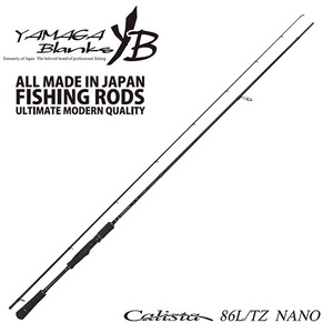 YAMAGA Blanks(ヤマガブランクス) Calista(カリスタ) 86L/TZ NANO 8フィート以上