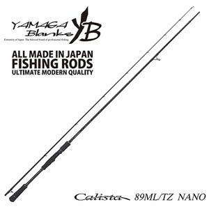 YAMAGA Blanks(ヤマガブランクス) Calista(カリスタ) 89ML/TZ NANO 8フィート以上