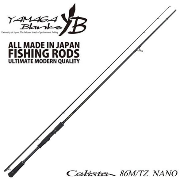 YAMAGA Blanks(ヤマガブランクス) Calista(カリスタ) 86M/TZ NANO 8フィート以上