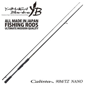 YAMAGA Blanks(ヤマガブランクス)Calista(カリスタ) 90M/TZ NANO