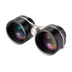 ビクセン(Vixen) SG 2.1×42 19172-7 双眼鏡&単眼鏡&望遠鏡