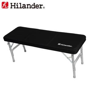 Hilander(ハイランダー) カバー付ベンチ HCA2010