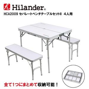 Hilander(ハイランダー) セパレートベンチテーブルセットII 4人用 HCA2009 テーブル・チェアセット