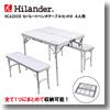 Hilander(ハイランダー) セパレートベンチテーブルセットII 4人用