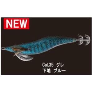 ハヤブサ(Hayabusa) 超動餌木乱舞 V3 FS505 エギ3.5号