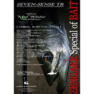 ジークラフト セブンセンス TR MID WATER MWB-902-TR