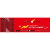 メジャークラフト N-ONE(エヌワン) NSE-S862E NSE-S862E 8フィート以上