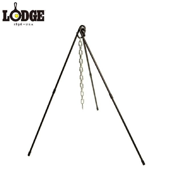 LODGE(ロッジ) アジャスタブルトライポッド 19240140000000 ダッチオーブン&スキレットアクセサリー