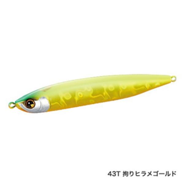 シマノ(SHIMANO) 熱砂 シースパロー 95S AR-C OL-295N フラット用バイブ・メタルルアー