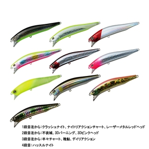 ダイワ(Daiwa) モアザン クロスウェイク 90F-SSR 04826732