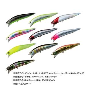 ダイワ(Daiwa) モアザン クロスウェイク 90F-SSR 04826735 ミノー(リップ付き)