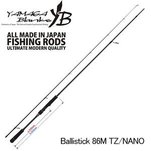 Ballistick(バリスティック) 86M TZ/NANO
