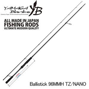 YAMAGA Blanks(ヤマガブランクス) Ballistick(バリスティック) 96MMH TZ/NANO