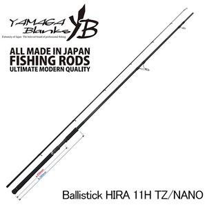 YAMAGA Blanks(ヤマガブランクス)Ballistick(バリスティック) HIRA 11H TZ/NANO
