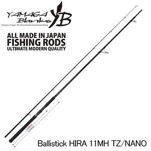 YAMAGA Blanks(ヤマガブランクス) Ballistick(バリスティック) HIRA 11MH TZ/NANO 8フィート以上