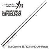 YAMAGA Blanks(ヤマガブランクス) Blue Current(ブルーカレント) 85/TZ NANO All-Range 8フィート以上