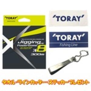 東レモノフィラメント(TORAY) ジギングPEパワーゲーム ×8 300m【ノベルティープレゼント】 F72M