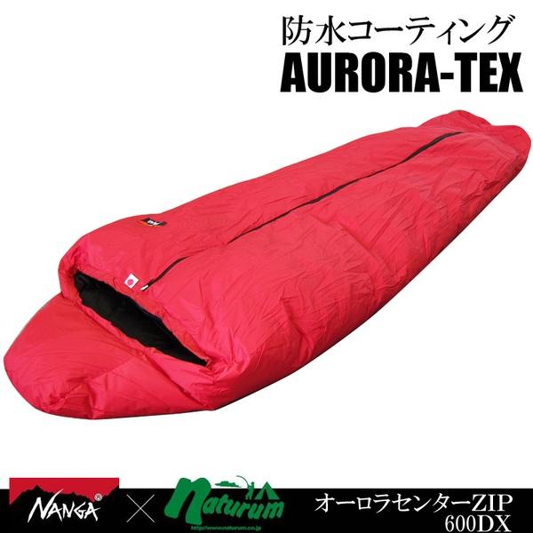 ナンガ(NANGA) オーロラセンターZIP 600DX【別注モデル】 ウインター用