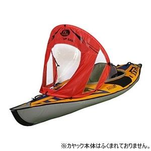 アドバンスドエレメンツ ラピッドアップ カヤックセイル Rapid Up Sail ポップアップ 2040