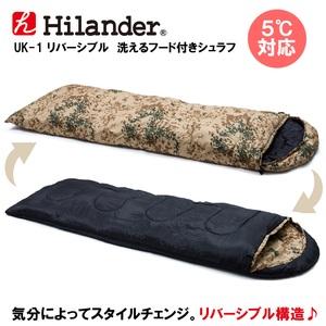 Hilander(ハイランダー)リバーシブル 洗えるフード付きシュラフ(5度対応)【訳アリ価格】