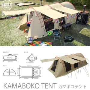 D.O.D(ドッペルギャンガーアウトドア)【8月中旬入荷予定】KAMABOKO TENT(カマボコテント)