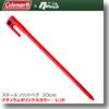 Coleman(コールマン) スチールソリッドペグ 30cm/1pc【ナチュラムオリジナルカラー】   レッド
