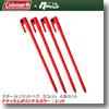 Coleman(コールマン) スチールソリッドペグ 20cm/4pc【ナチュラムオリジナルカラー】   レッド
