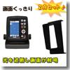 HONDEX(ホンデックス) GPS内蔵ポータブル魚探 PS−511CN−E(中・東日本)+遮光フード【画面くっきりセット】