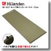 Hilander(ハイランダー) キャンプ用インフレーターマット 2.5cm