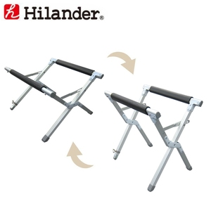 【送料無料】Hilander(ハイランダー) 2Wayクーラースタンド HCA006