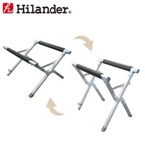 Hilander(ハイランダー) 2Wayクーラースタンド HCA006 ツーバーナー&マルチスタンド