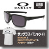 OAKLEY(オークリー) MAINLINK (メインリンク) + Tシャツ + アクセサリー 【お買い得3点セット】