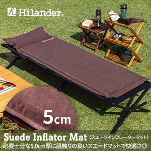 Hilander(ハイランダー)キャンプ用スエードインフレーターマット(枕付きタイプ) 5.0cm