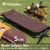 Hilander(ハイランダー) キャンプ用スエードインフレーターマット(枕付きタイプ) 5.0cm UK-2 インフレータブルマット