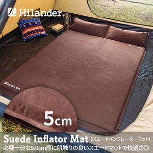 Hilander(ハイランダー) キャンプ用スエードインフレーターマット(枕付きタイプ) 5.0cm UK-3 インフレータブルマット
