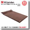 キャンプ用スエードインフレーターマット(枕付きタイプ) 5.0cm ダブル ブラウン